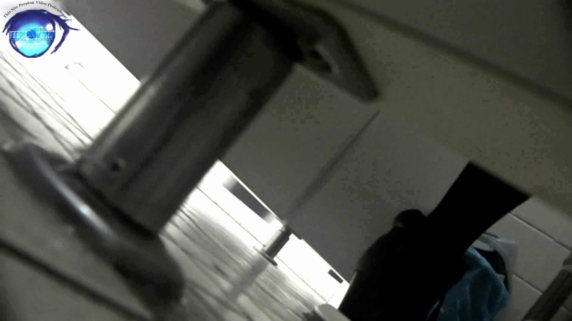 お銀さんの「洗面所突入レポート!!」 vol.53 冬到来!美女も到来!前編 綺麗なOLたち ヌード画像 89枚 41