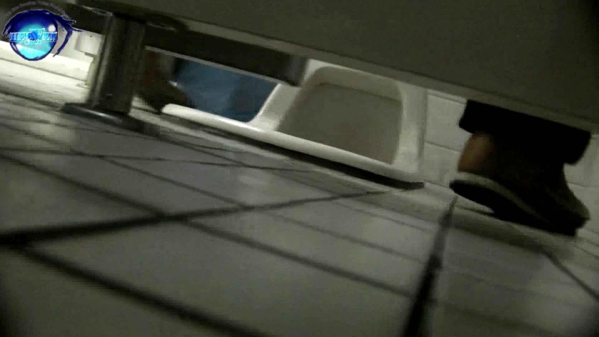 お銀さんの「洗面所突入レポート!!」 vol.53 冬到来!美女も到来!前編 綺麗なOLたち ヌード画像 89枚 59