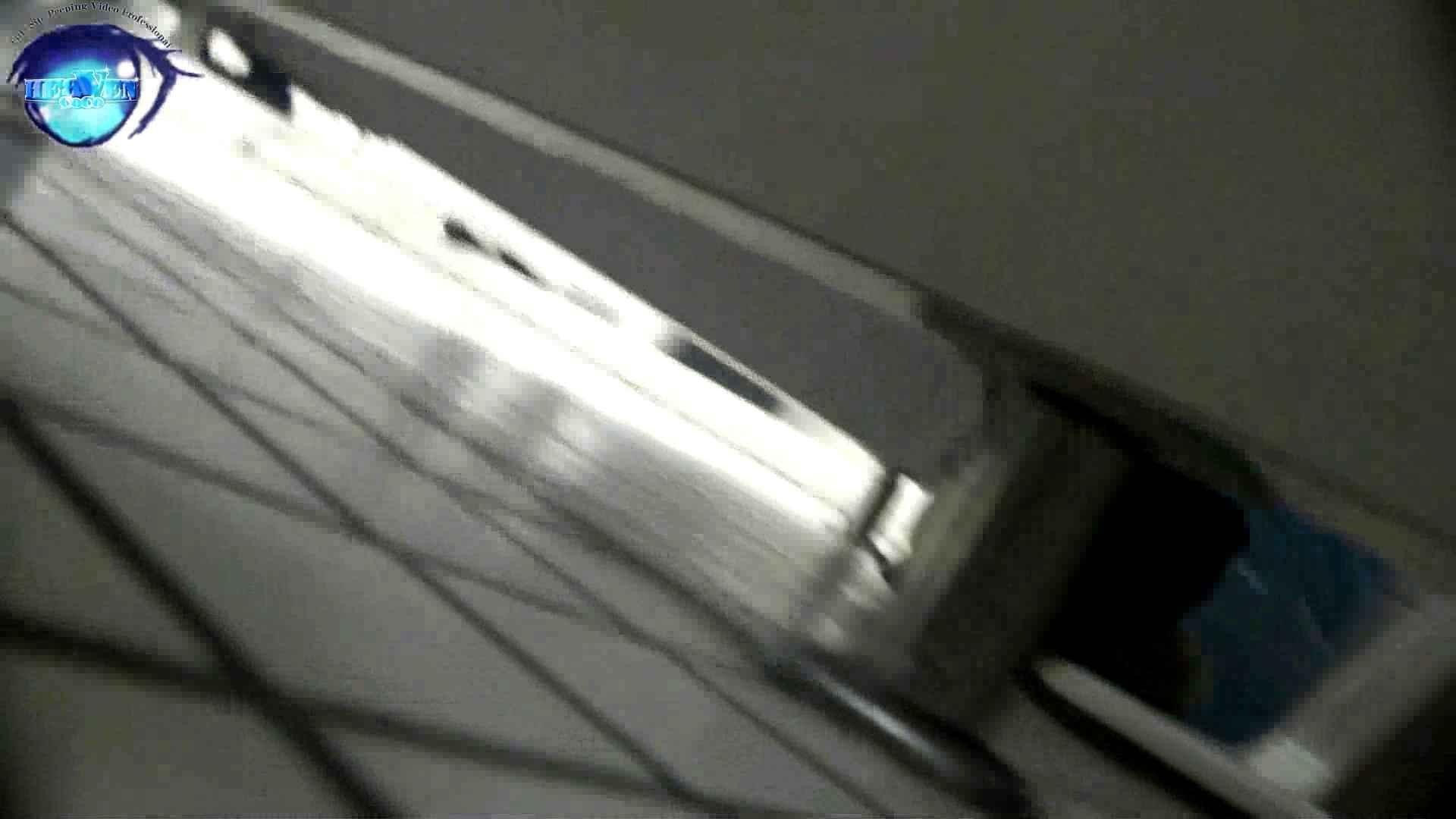 お銀さんの「洗面所突入レポート!!」 vol.53 冬到来!美女も到来!前編 お色気美女 | 洗面所  89枚 61
