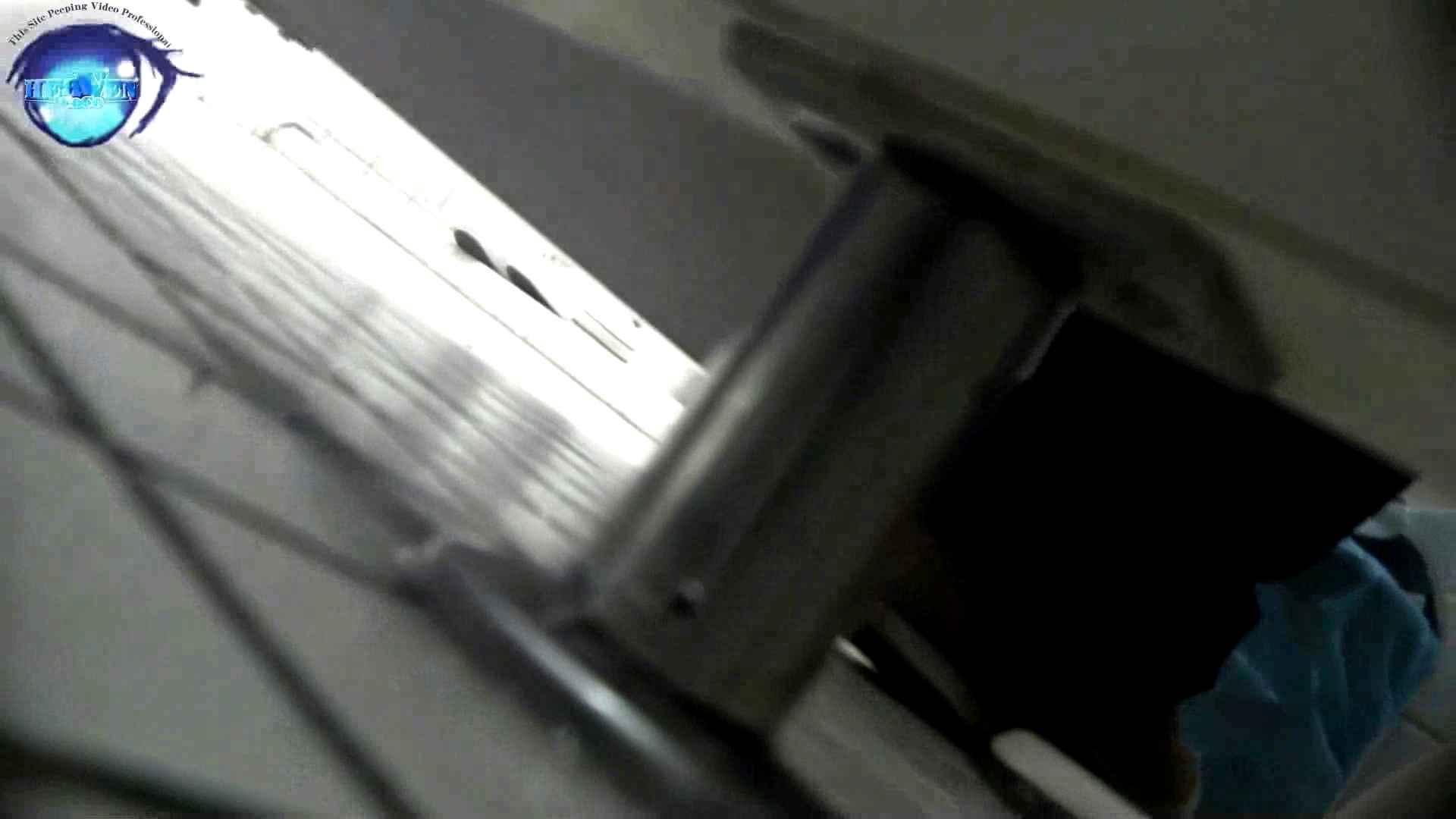 お銀さんの「洗面所突入レポート!!」 vol.53 冬到来!美女も到来!前編 綺麗なOLたち ヌード画像 89枚 62