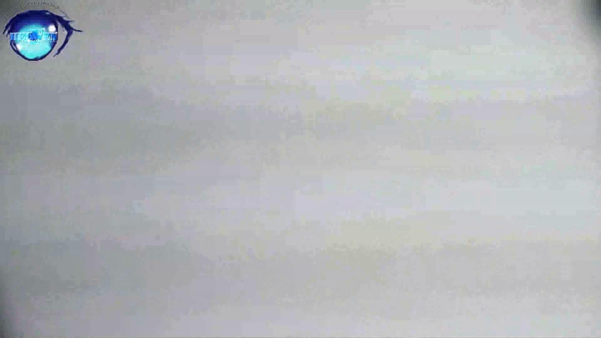 お銀さんの「洗面所突入レポート!!」 vol.53 冬到来!美女も到来!前編 お色気美女  89枚 81