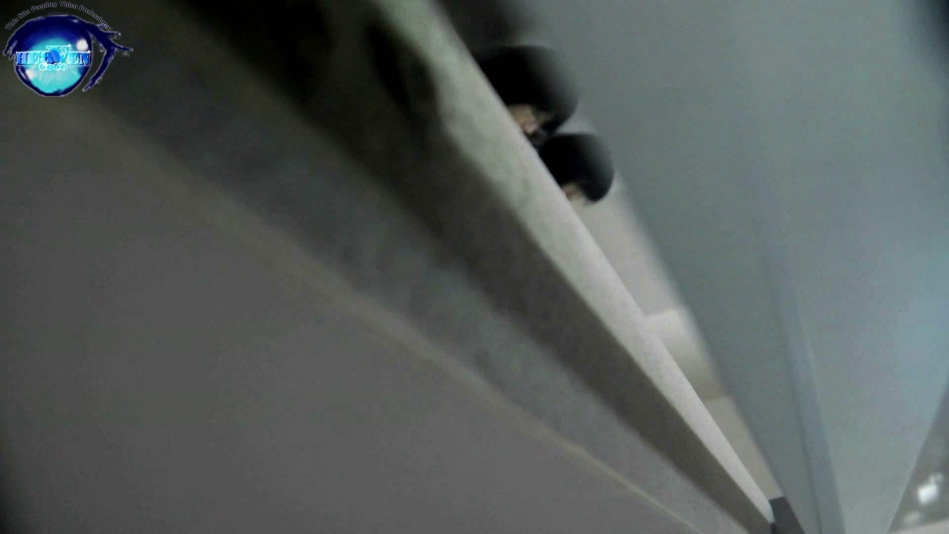 お銀さんの「洗面所突入レポート!!」 vol.53 冬到来!美女も到来!前編 お色気美女 | 洗面所  89枚 82