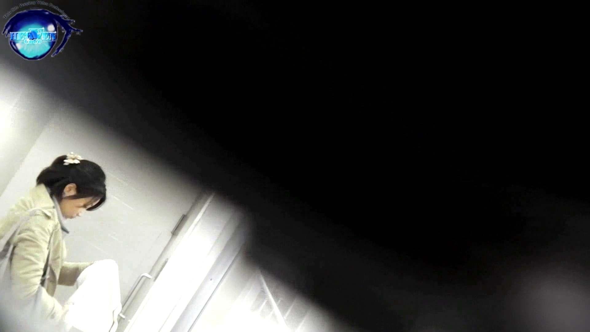 お銀さんの「洗面所突入レポート!!」 vol.54 エロすぎる捻り?後編 綺麗なOLたち  92枚 26