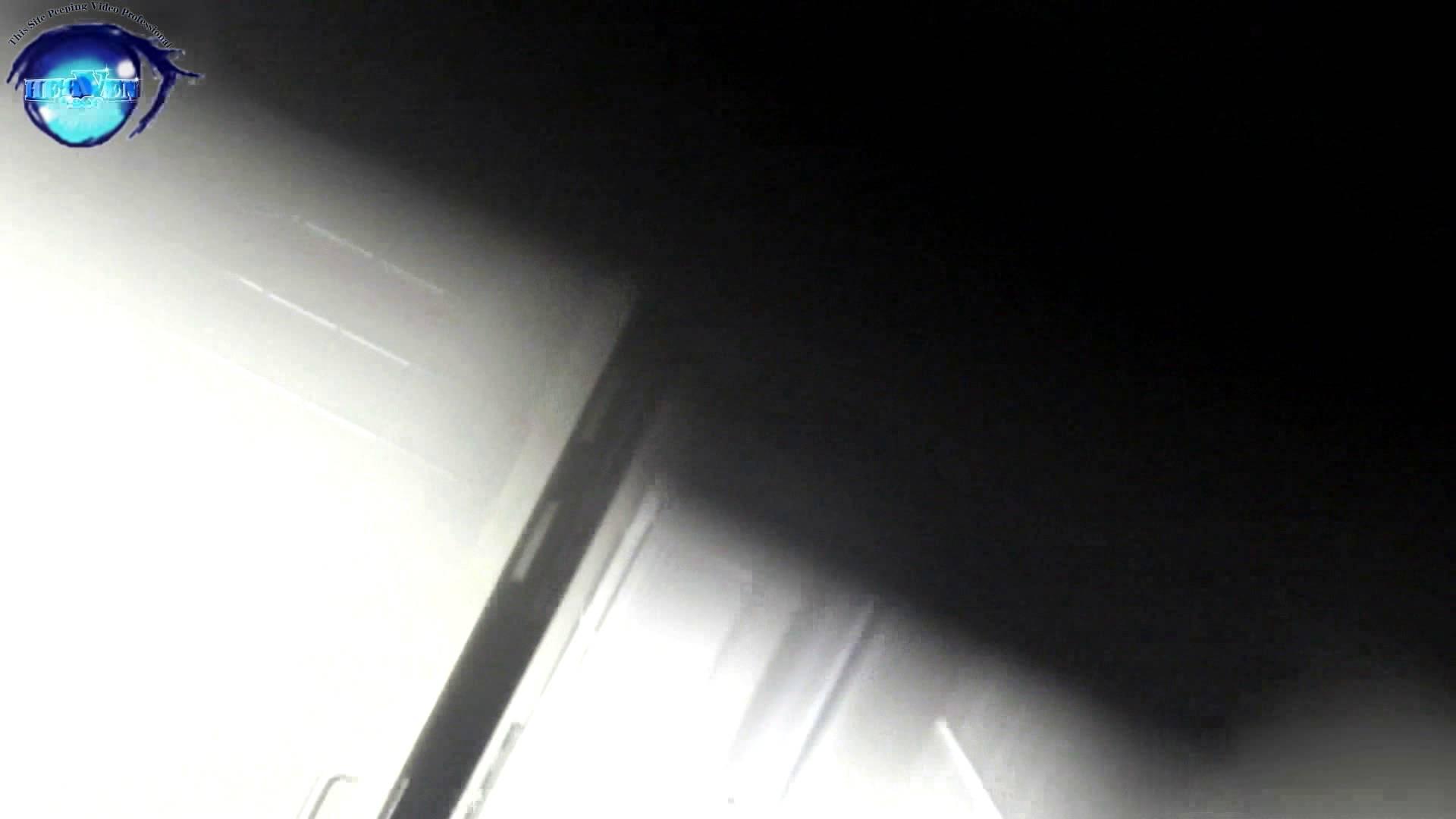 お銀さんの「洗面所突入レポート!!」 vol.54 エロすぎる捻り?後編 綺麗なOLたち | 洗面所  92枚 69