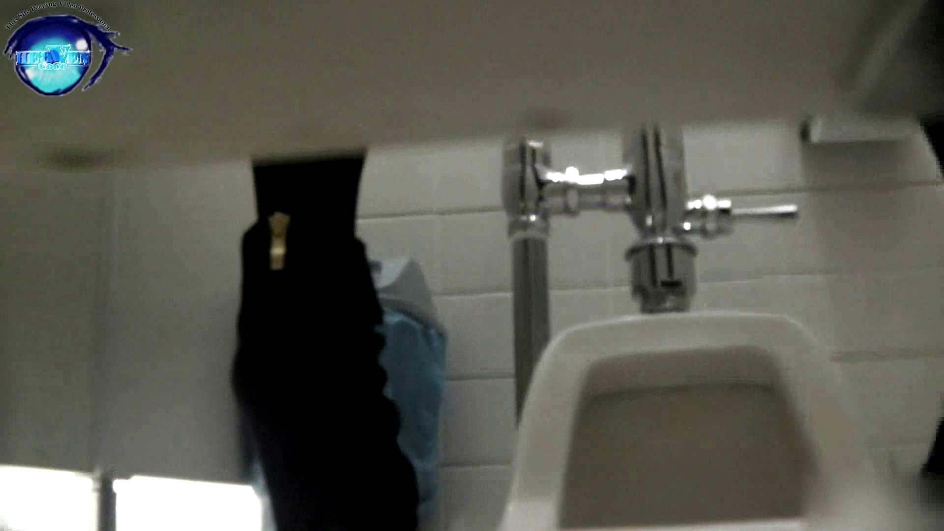 お銀さんの「洗面所突入レポート!!」 vol.54 エロすぎる捻り?後編 綺麗なOLたち | 洗面所  92枚 73