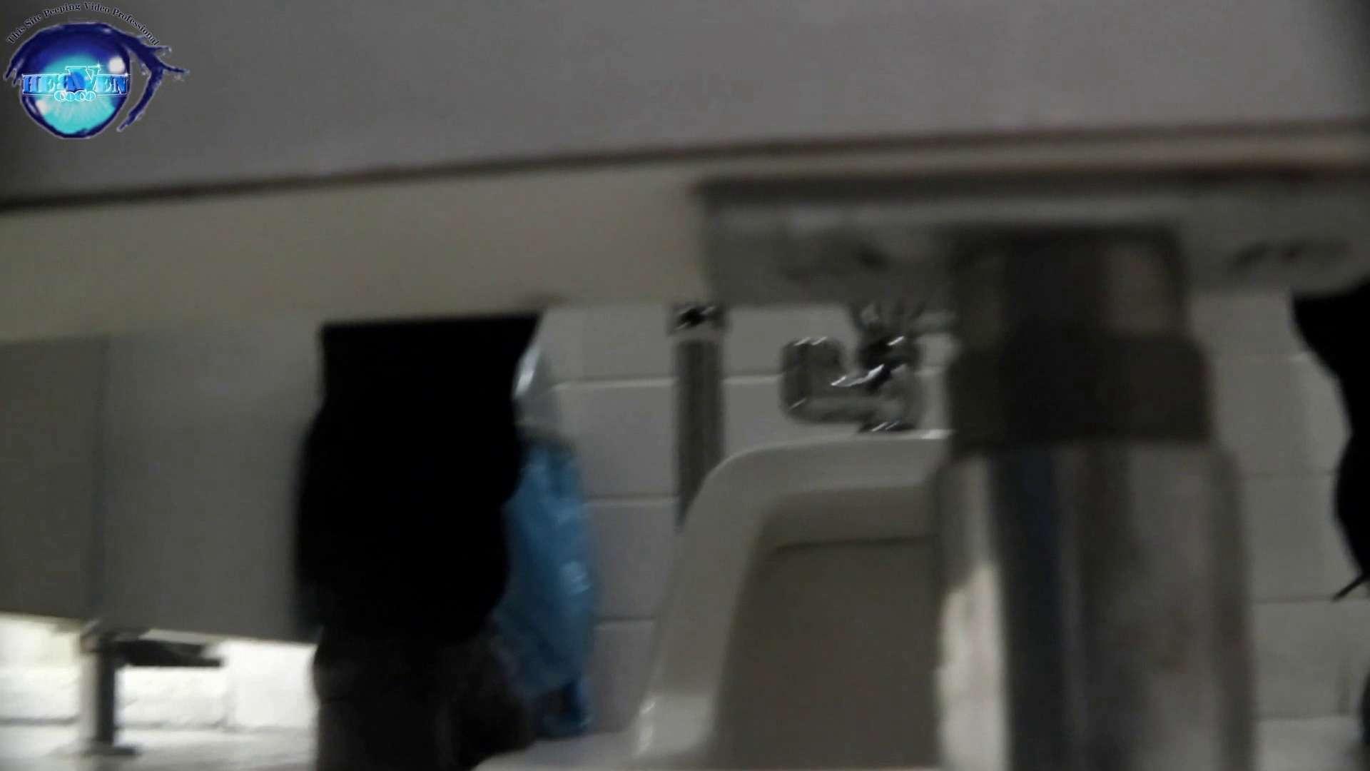 お銀さんの「洗面所突入レポート!!」 vol.55みなさんモリモリですね。後編 排泄   綺麗なOLたち  55枚 4