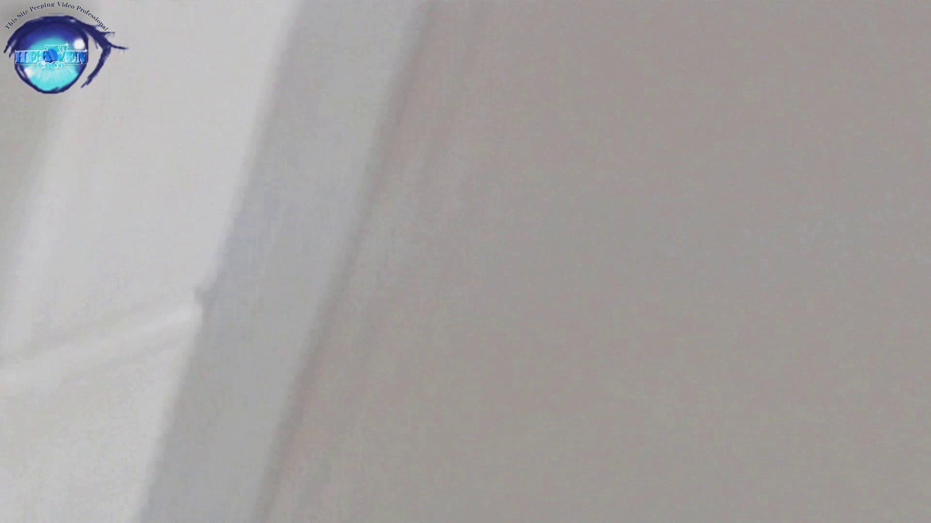 お銀さん vol.59 ピンチ!!「鏡の前で祈る女性」にばれる危機 前編 綺麗なOLたち  112枚 10