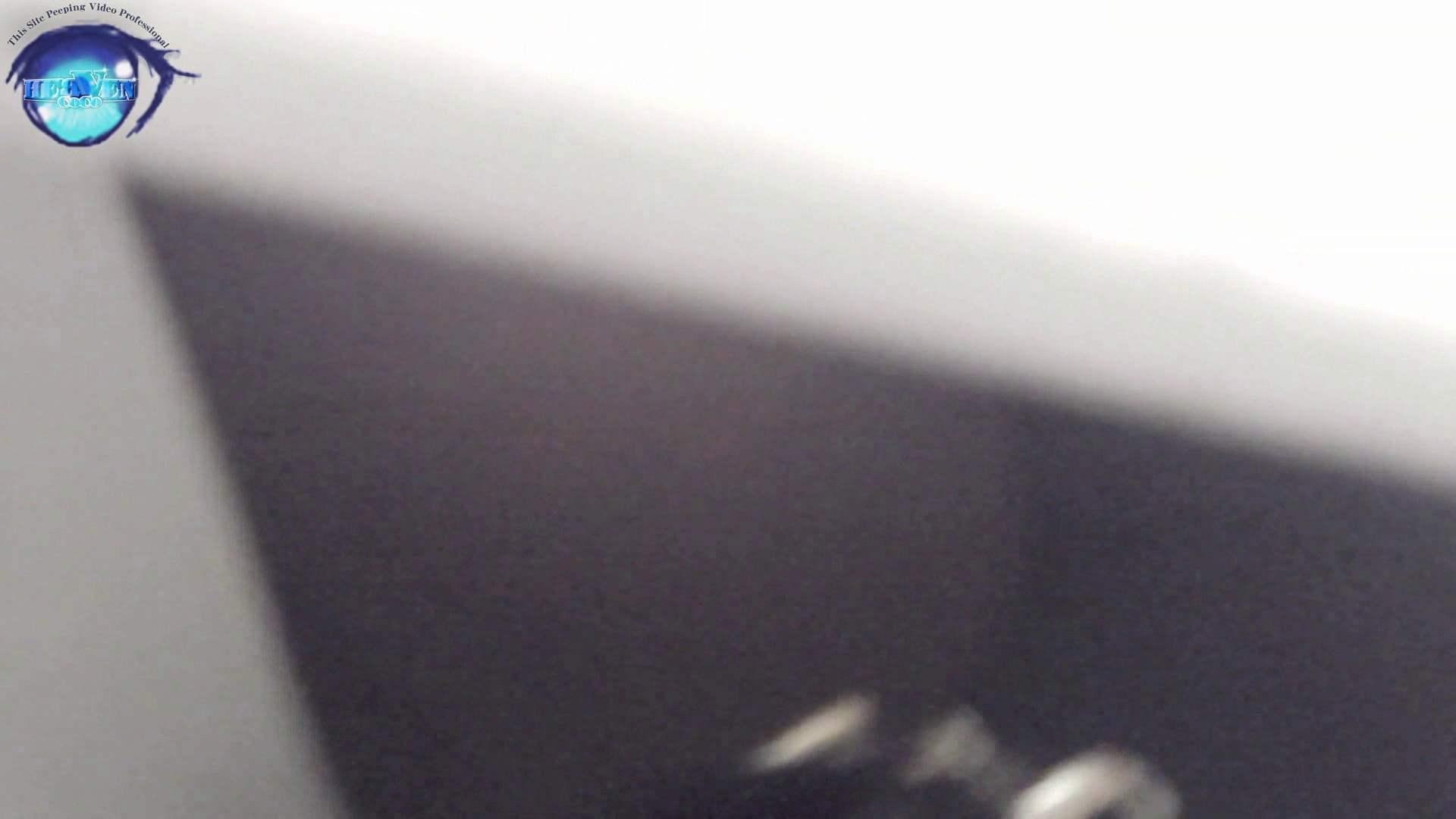 お銀さん vol.59 ピンチ!!「鏡の前で祈る女性」にばれる危機 前編 綺麗なOLたち | 0  112枚 13