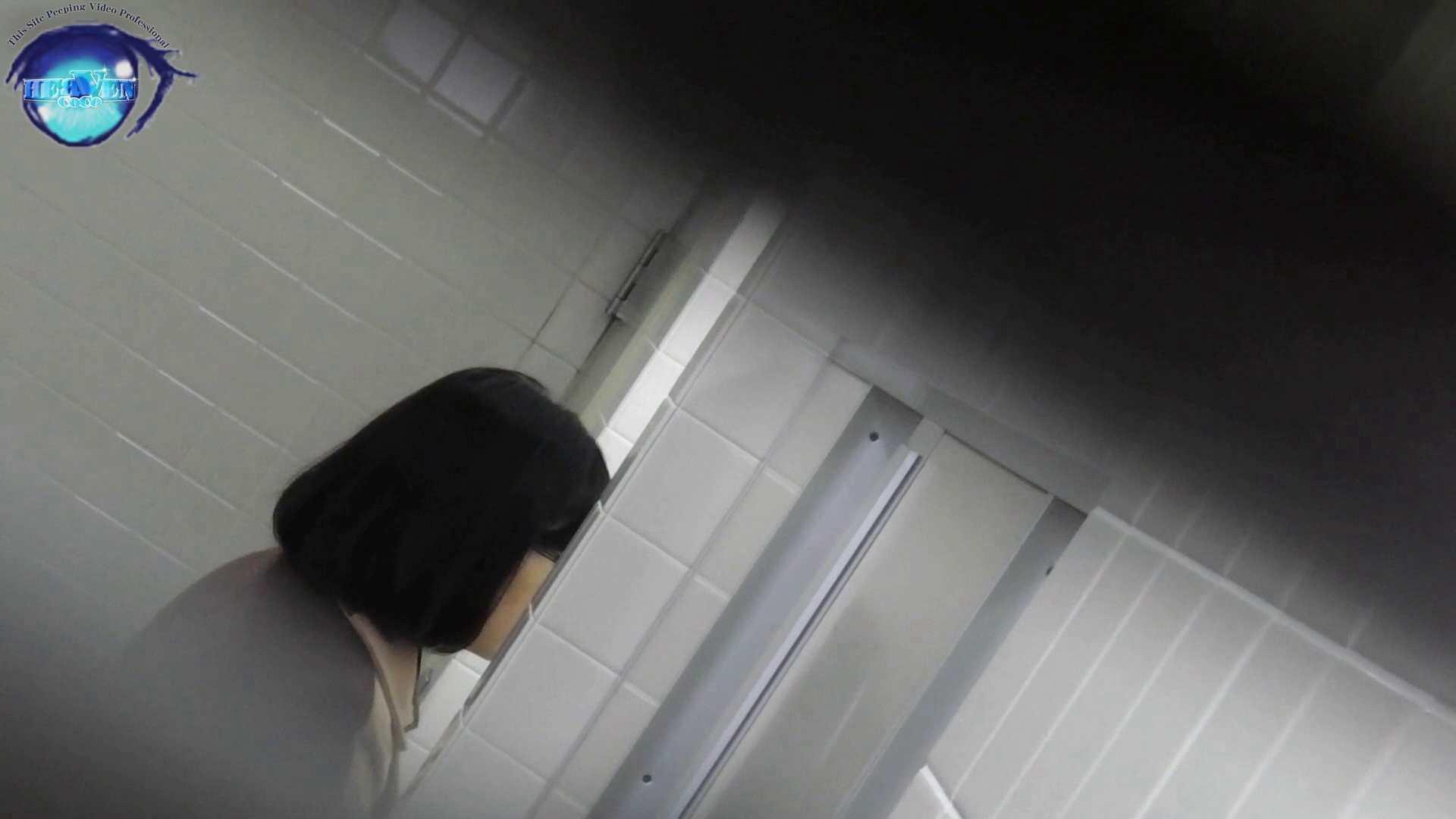 お銀さん vol.59 ピンチ!!「鏡の前で祈る女性」にばれる危機 前編 綺麗なOLたち | 0  112枚 23