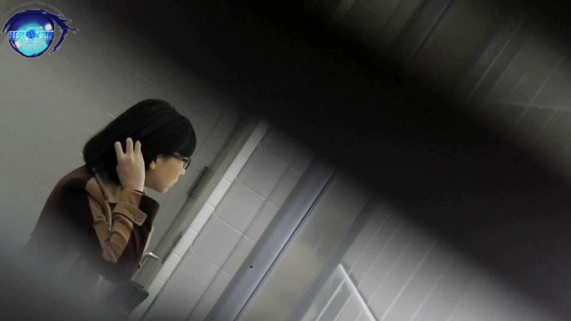 お銀さん vol.59 ピンチ!!「鏡の前で祈る女性」にばれる危機 前編 綺麗なOLたち  112枚 24
