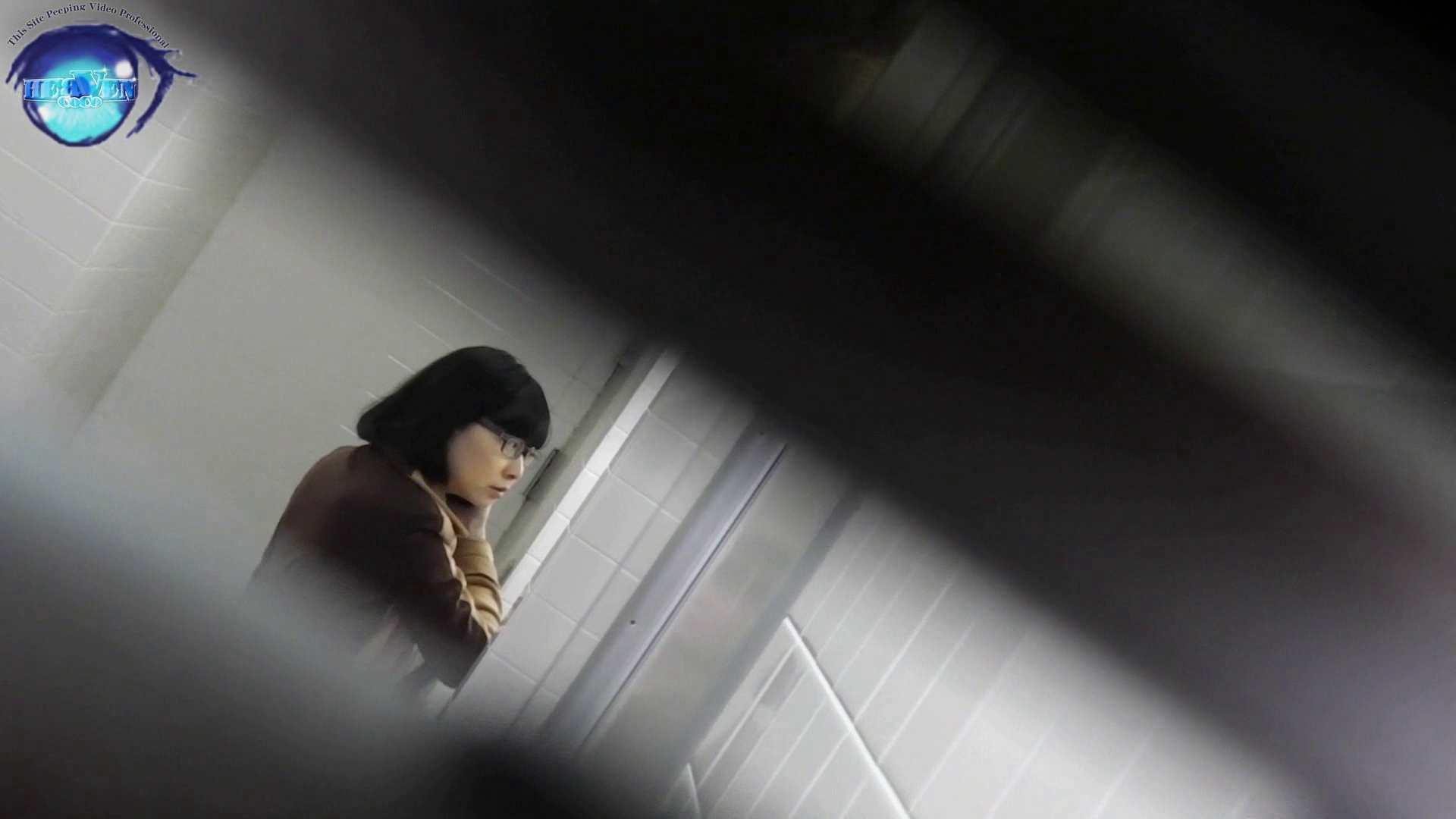 お銀さん vol.59 ピンチ!!「鏡の前で祈る女性」にばれる危機 前編 綺麗なOLたち | 0  112枚 25
