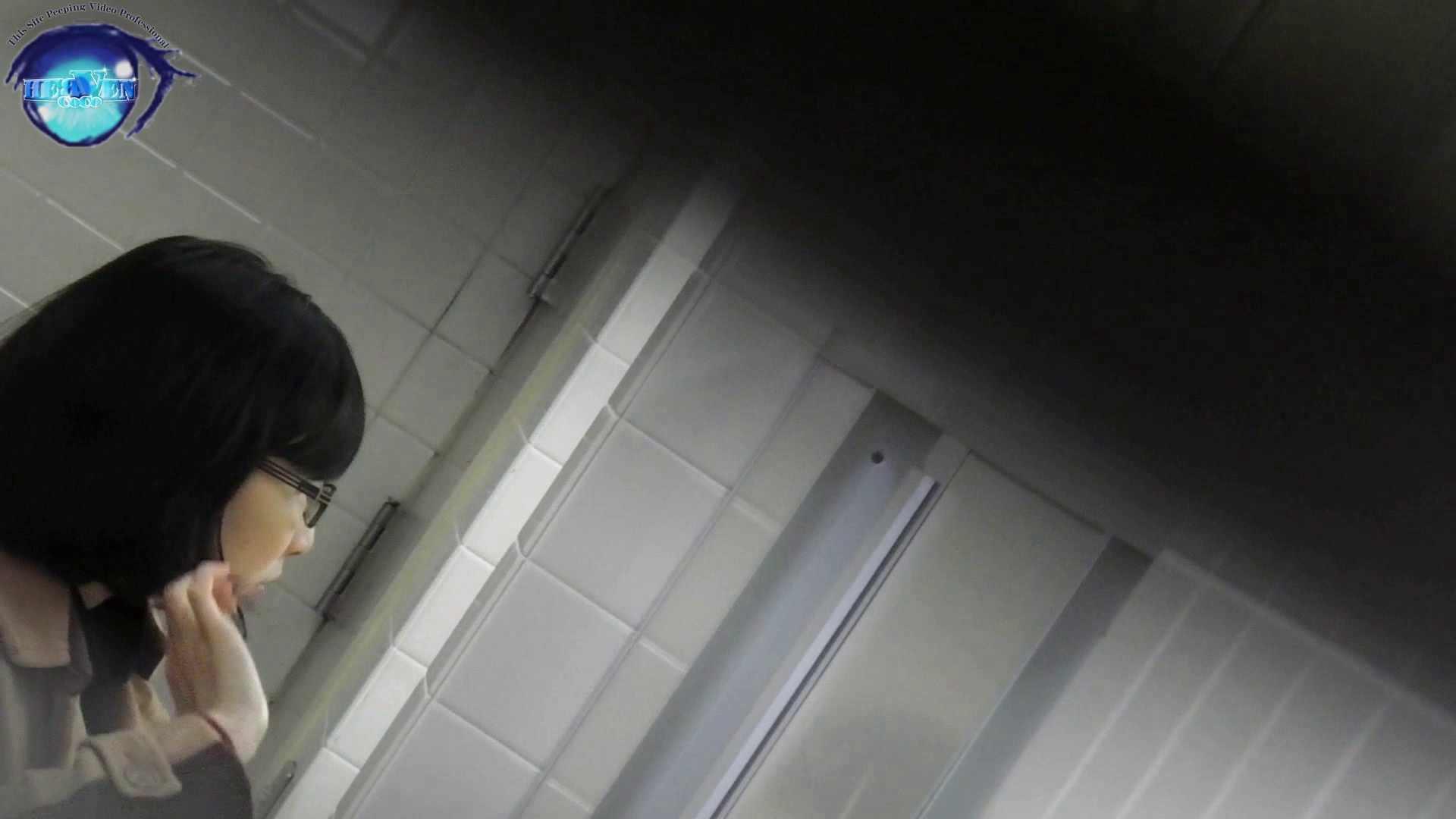 お銀さん vol.59 ピンチ!!「鏡の前で祈る女性」にばれる危機 前編 綺麗なOLたち  112枚 26