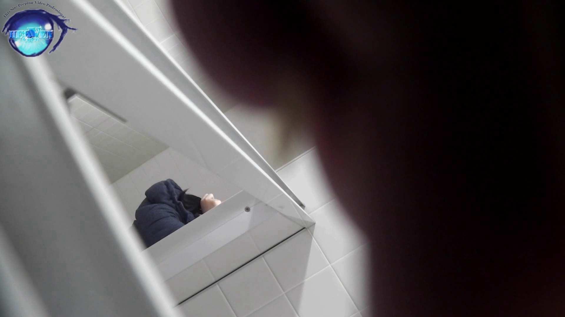 お銀さん vol.59 ピンチ!!「鏡の前で祈る女性」にばれる危機 前編 綺麗なOLたち | 0  112枚 49