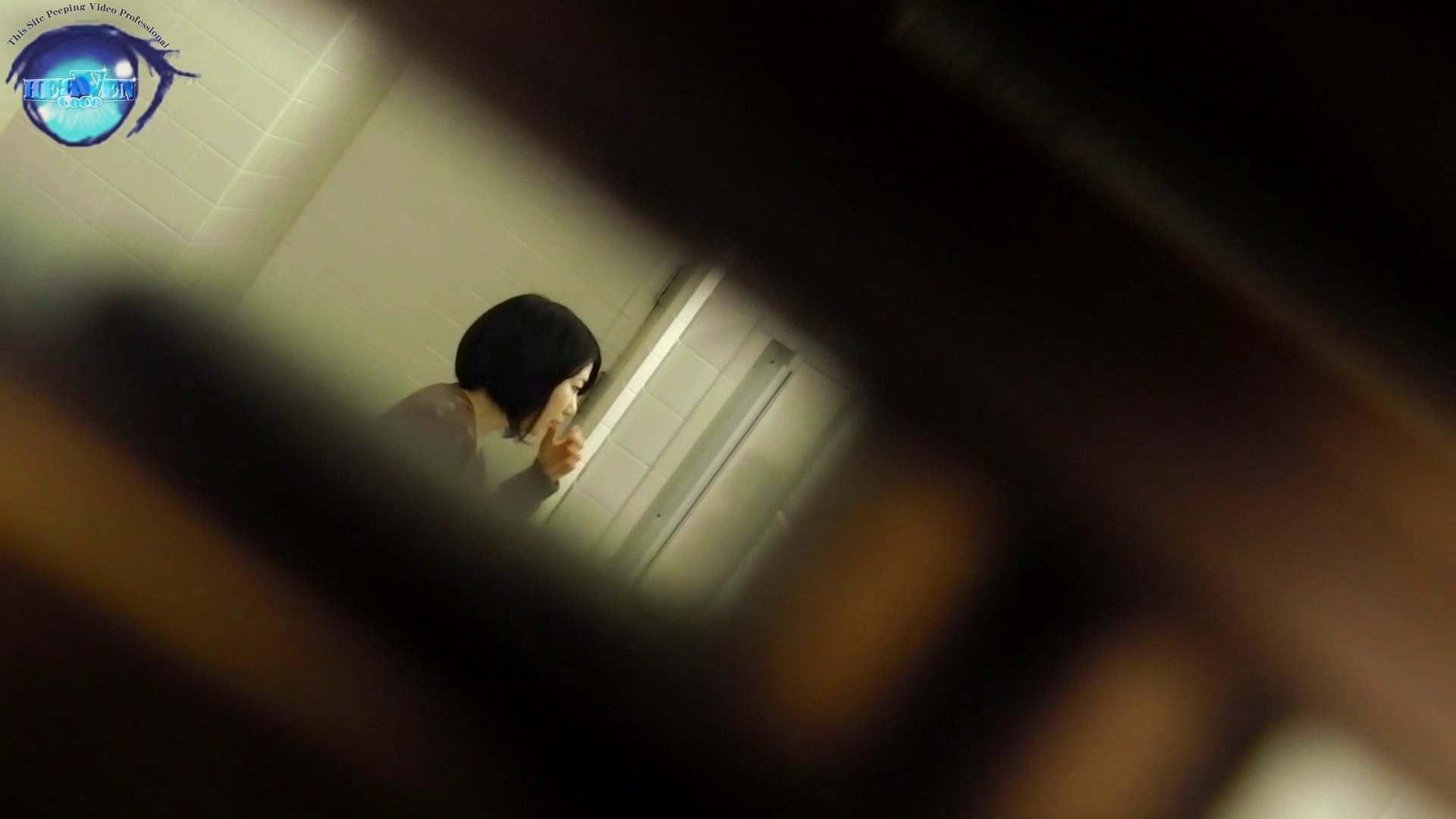 お銀さん vol.59 ピンチ!!「鏡の前で祈る女性」にばれる危機 前編 綺麗なOLたち  112枚 50