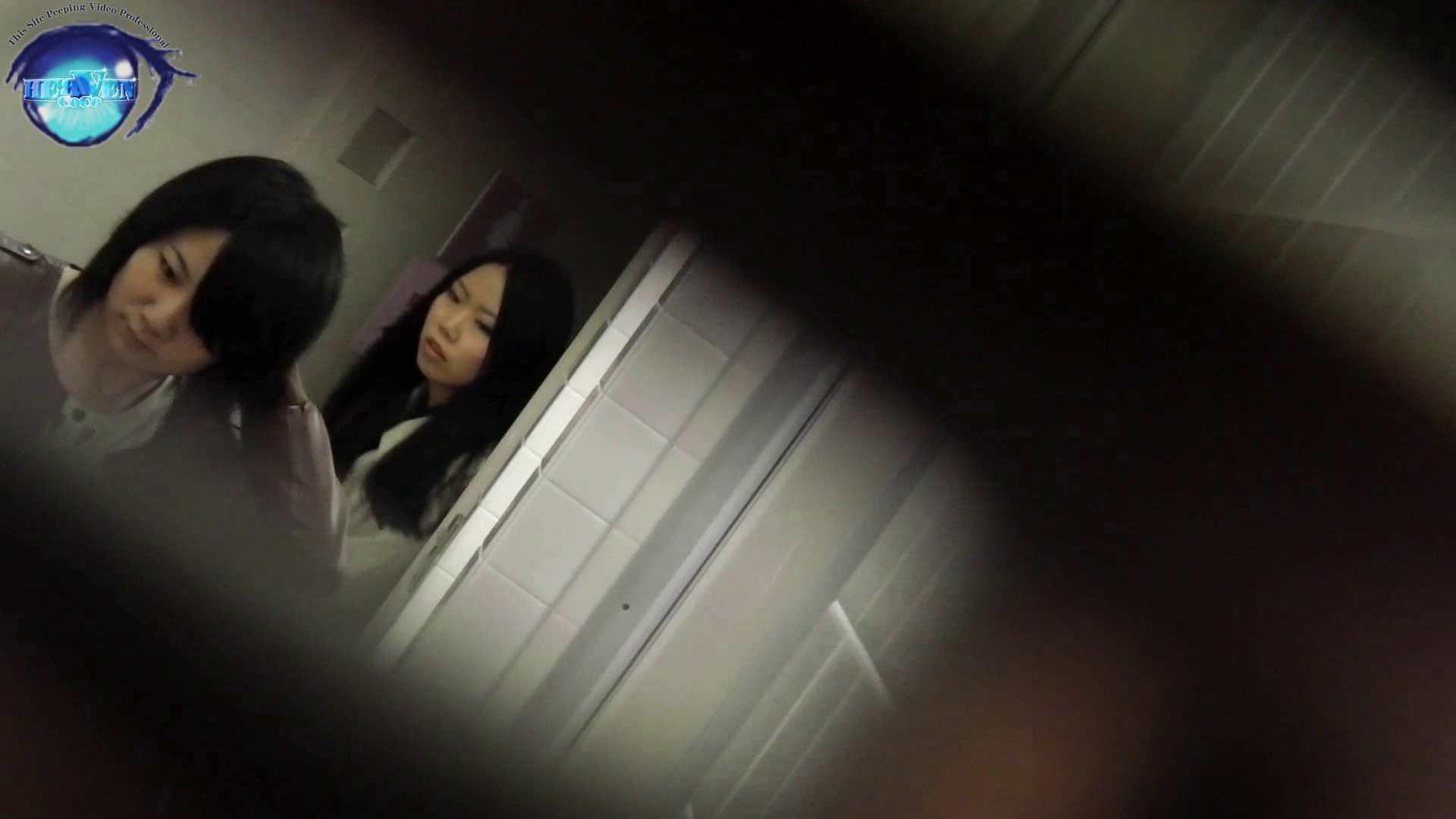 お銀さん vol.59 ピンチ!!「鏡の前で祈る女性」にばれる危機 前編 綺麗なOLたち | 0  112枚 51