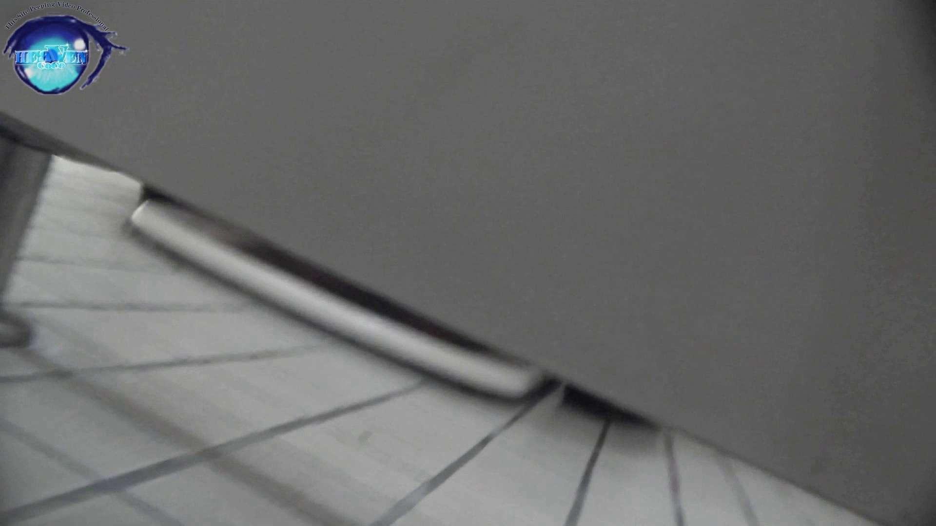 お銀さん vol.59 ピンチ!!「鏡の前で祈る女性」にばれる危機 前編 綺麗なOLたち | 0  112枚 71