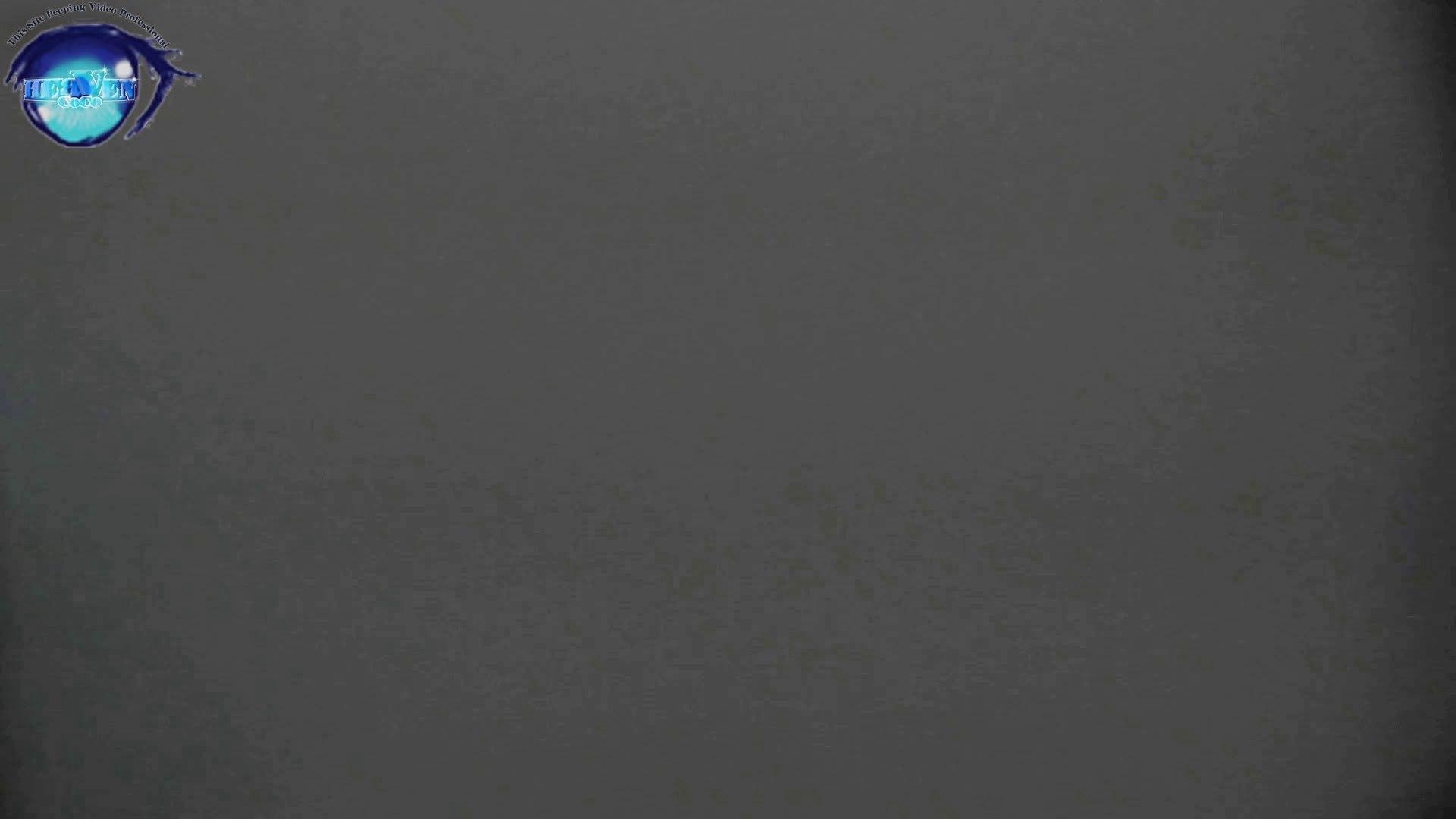 お銀さん vol.59 ピンチ!!「鏡の前で祈る女性」にばれる危機 前編 綺麗なOLたち  112枚 78