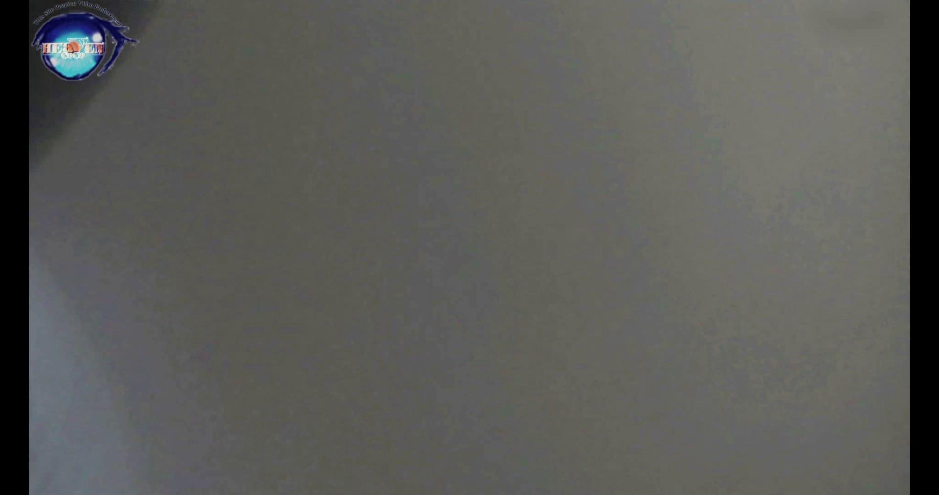 お銀さんの洗面所突入レポート!!vol.71 レベルアップ!!後編 綺麗なOLたち  75枚 16