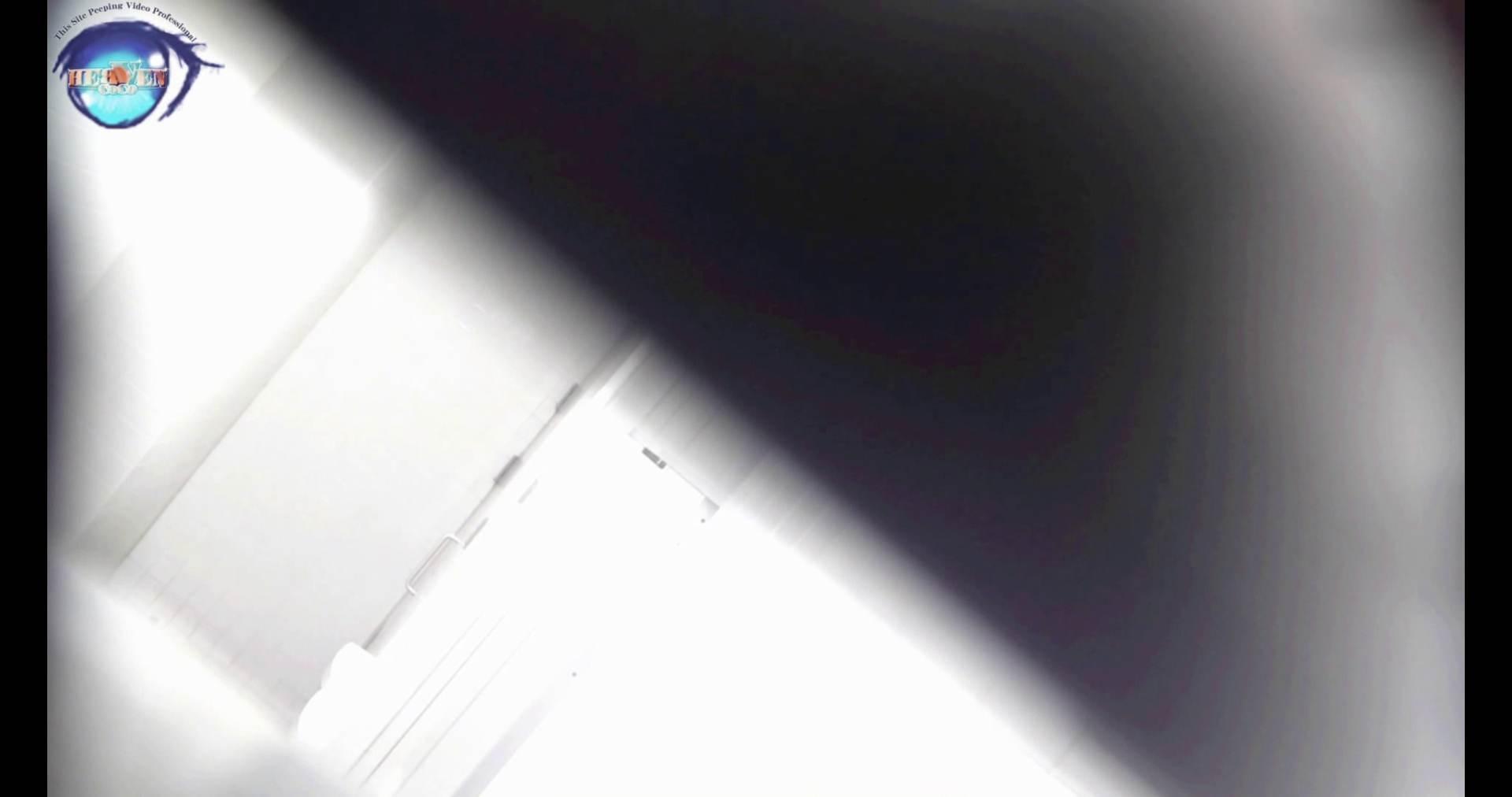 お銀さんの洗面所突入レポート!!vol.71 レベルアップ!!後編 綺麗なOLたち | 洗面所  75枚 43
