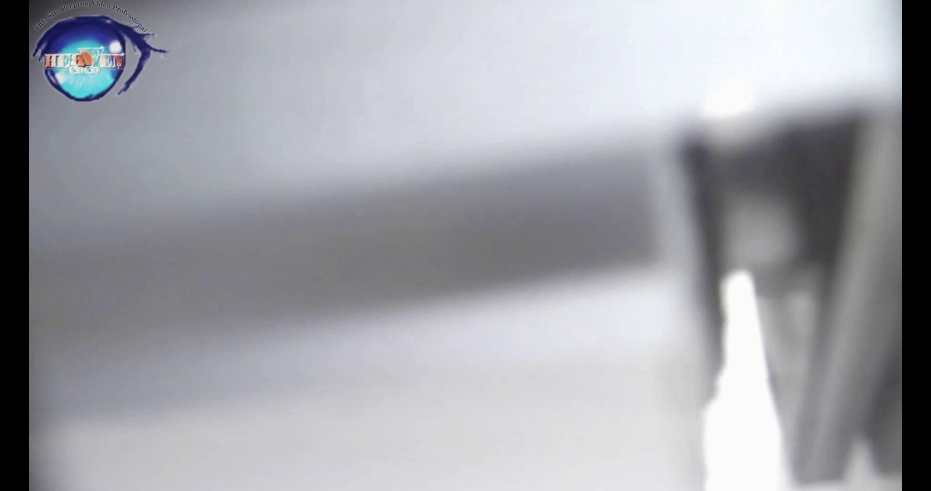 お銀さんの洗面所突入レポート!!vol.76 これぞ和尻!!どアップ!!前編 綺麗なOLたち  57枚 20