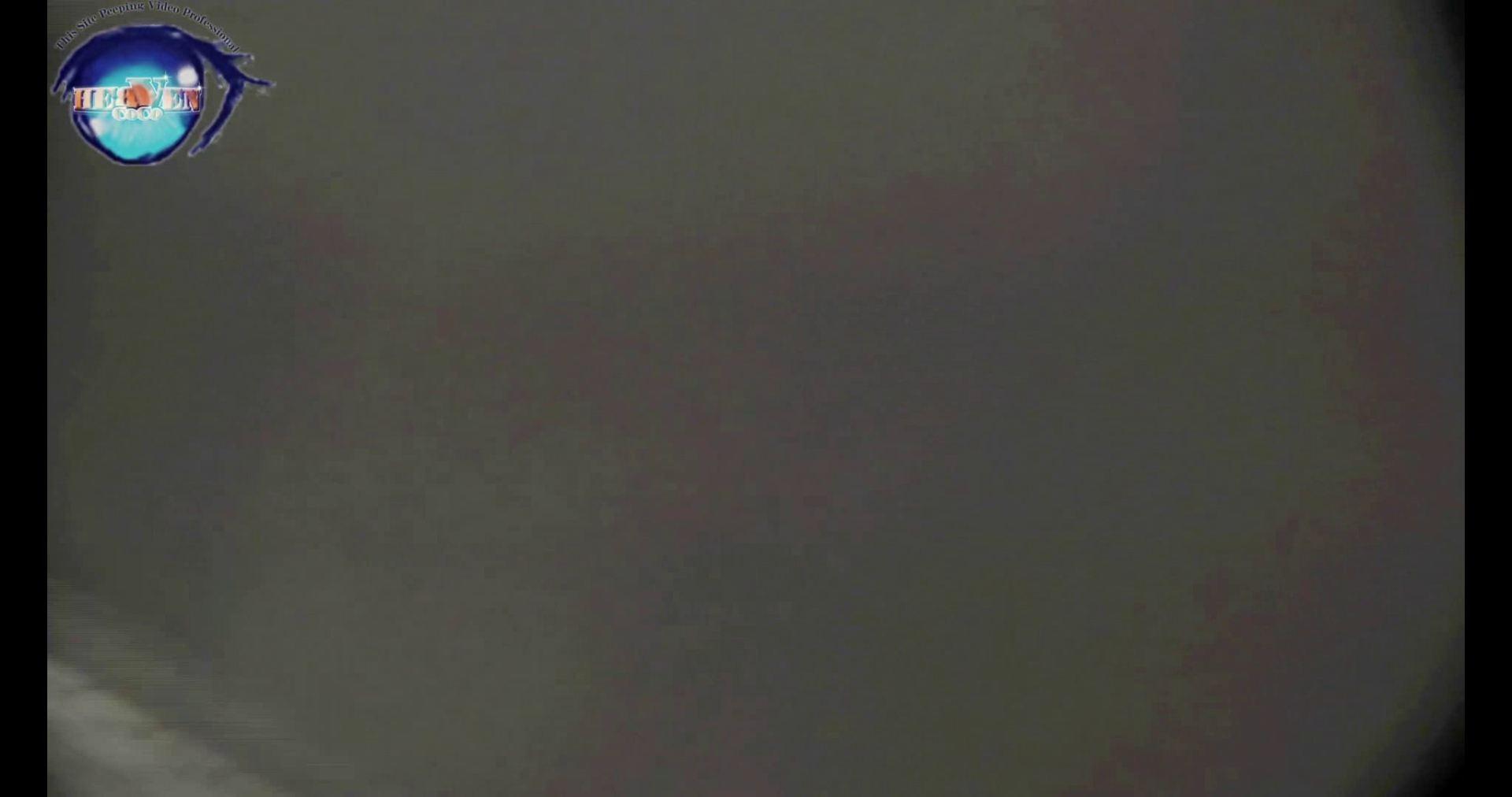 お銀さんの洗面所突入レポート!!vol.76 これぞ和尻!!どアップ!!前編 綺麗なOLたち | 洗面所  57枚 25