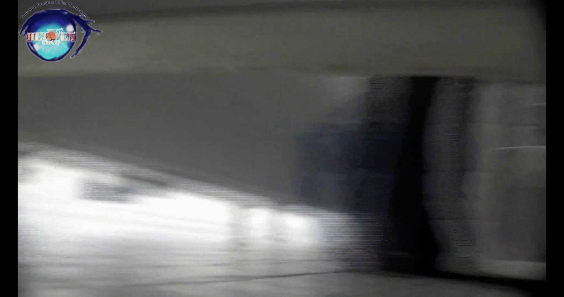 お銀さんの洗面所突入レポート!!vol.76 これぞ和尻!!どアップ!!前編 綺麗なOLたち | 洗面所  57枚 31