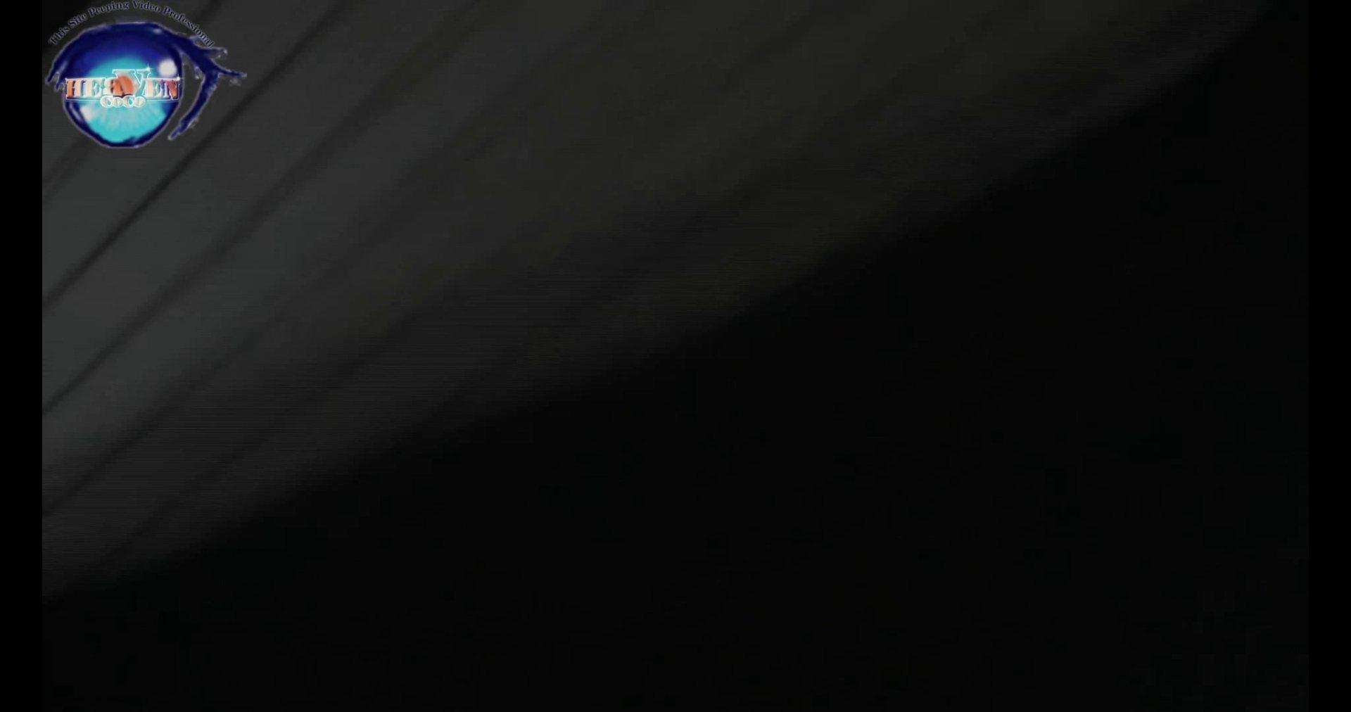 お銀さんの洗面所突入レポート!!vol.77 純国内、突き出し角度は規格外 後編 洗面所   綺麗なOLたち  65枚 19