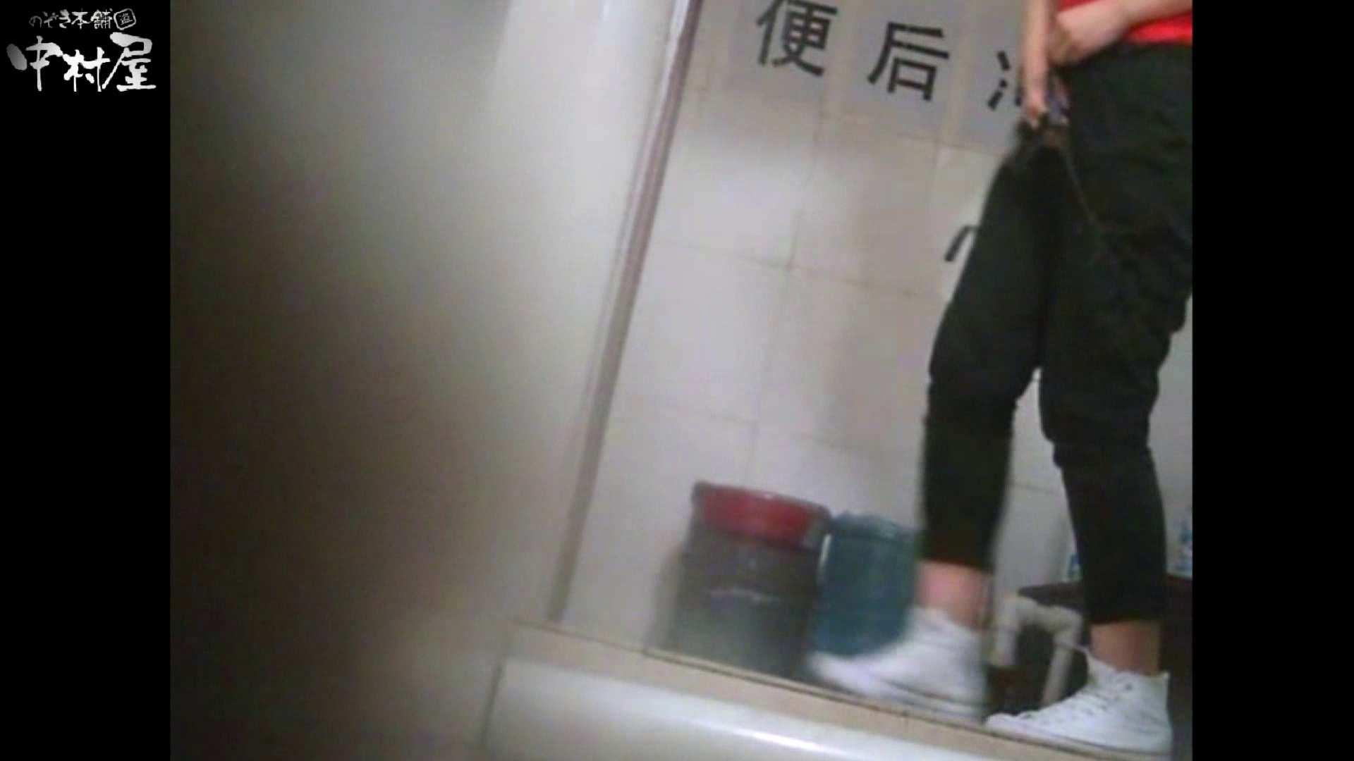 李さんの盗撮日記 Vol.12 綺麗なOLたち のぞき動画画像 102枚 22