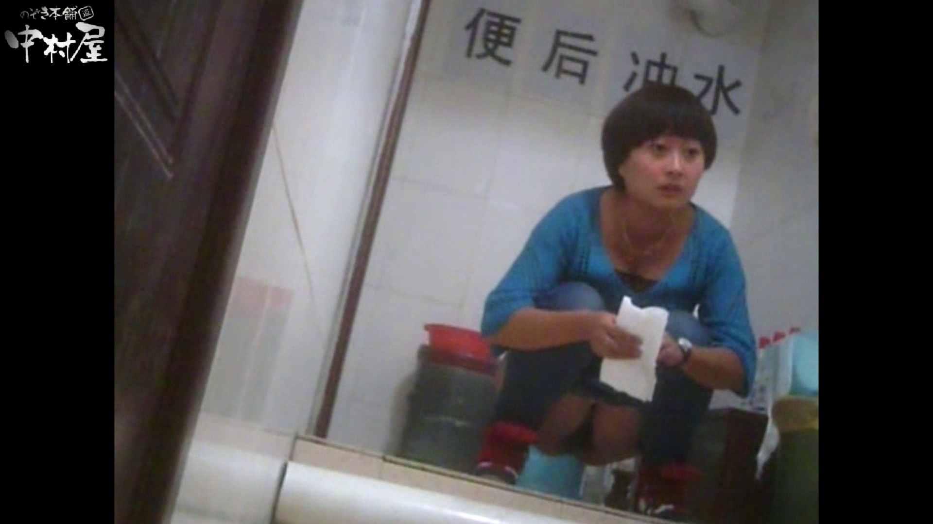 李さんの盗撮日記 Vol.12 綺麗なOLたち のぞき動画画像 102枚 67