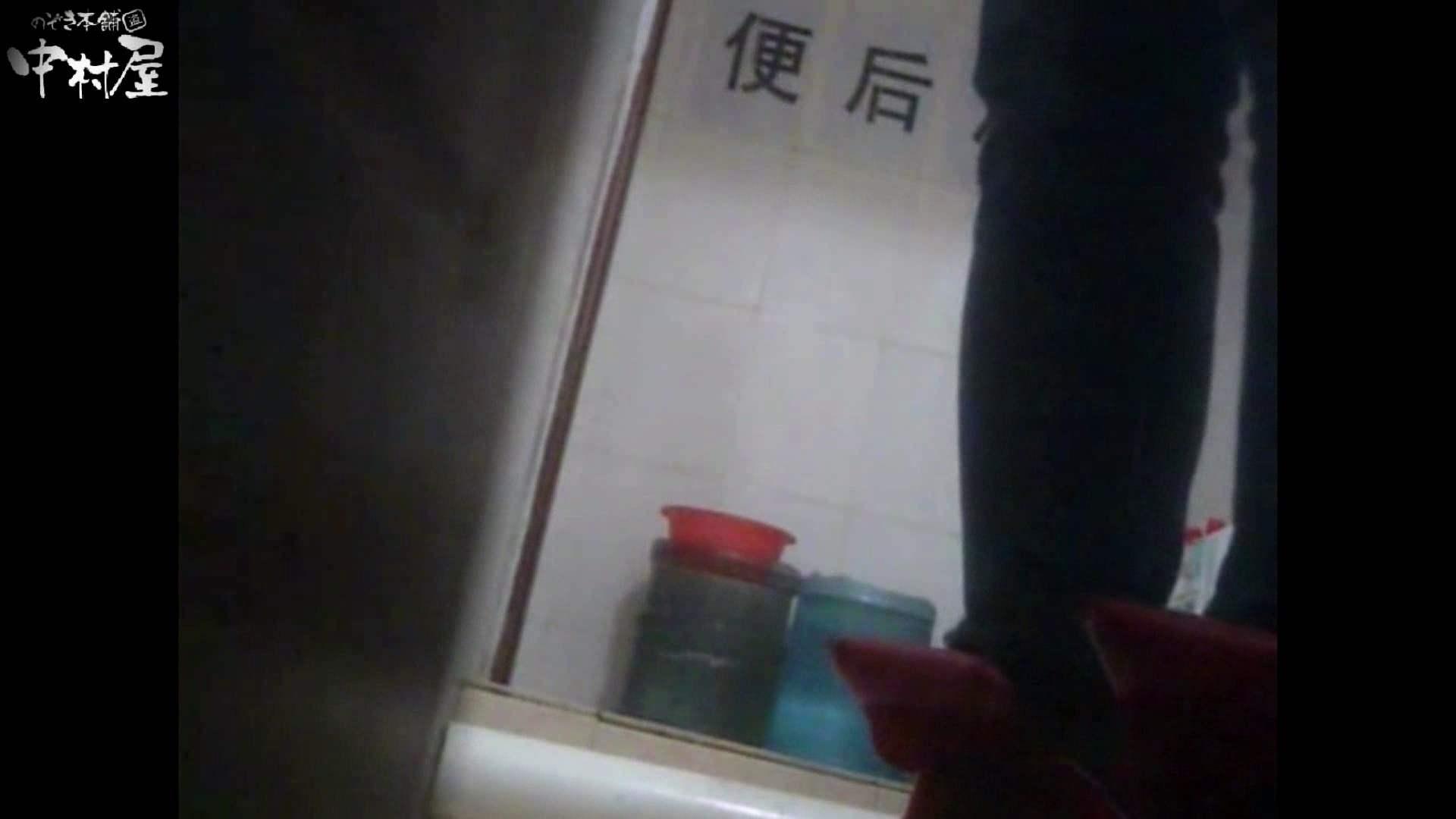 李さんの盗撮日記 Vol.12 盗撮 オマンコ無修正動画無料 102枚 78