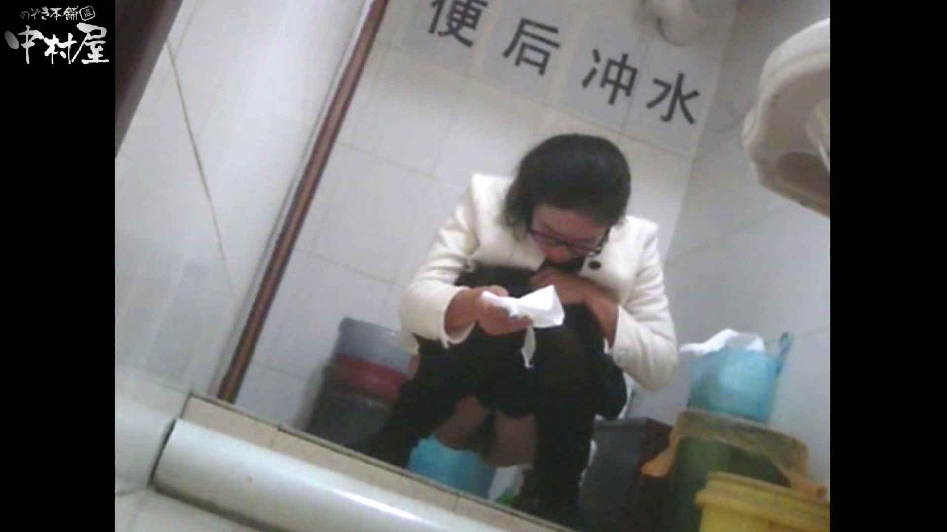 李さんの盗撮日記 Vol.15 超エロギャル ヌード画像 51枚 3