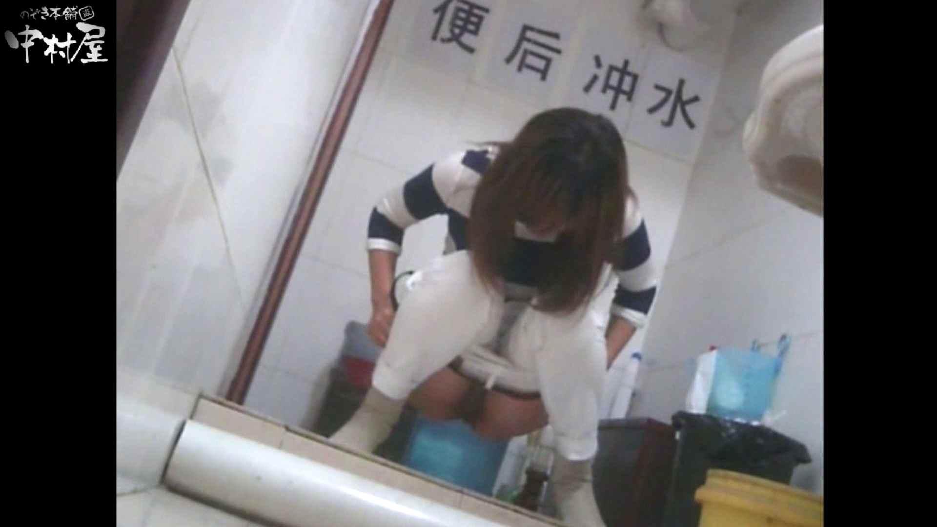 李さんの盗撮日記 Vol.15 和式 セックス無修正動画無料 51枚 4