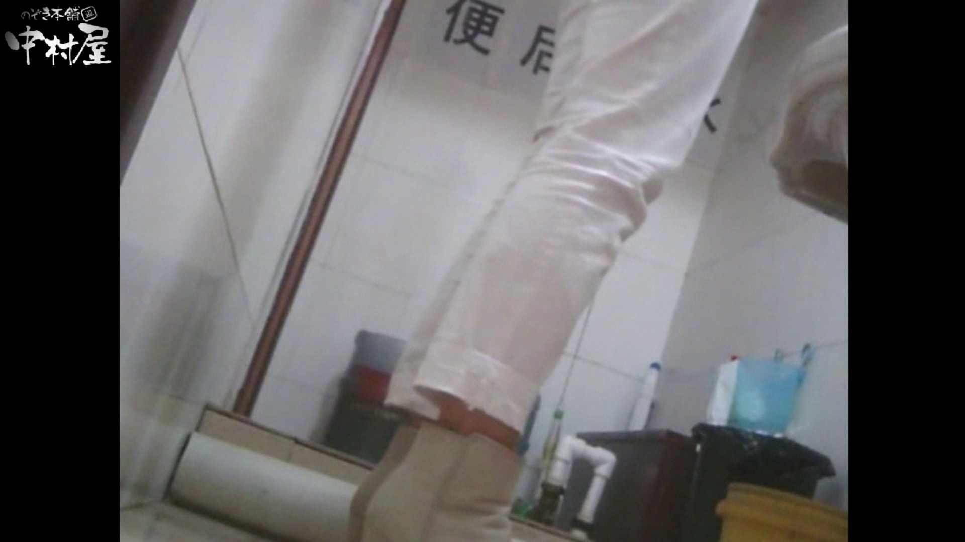 李さんの盗撮日記 Vol.15 綺麗なOLたち エロ画像 51枚 7