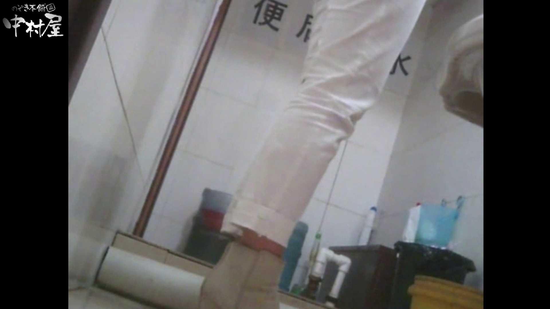 李さんの盗撮日記 Vol.15 超エロギャル ヌード画像 51枚 8