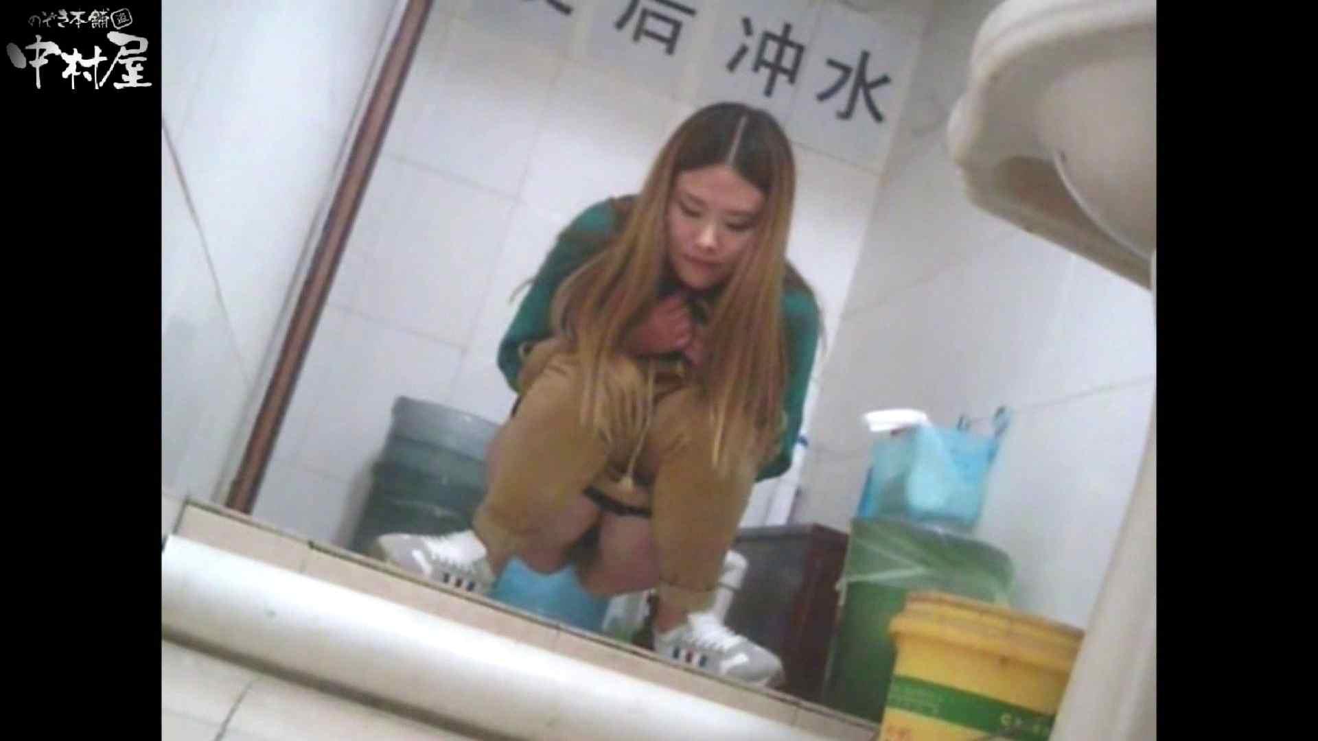 李さんの盗撮日記 Vol.15 超エロギャル ヌード画像 51枚 38
