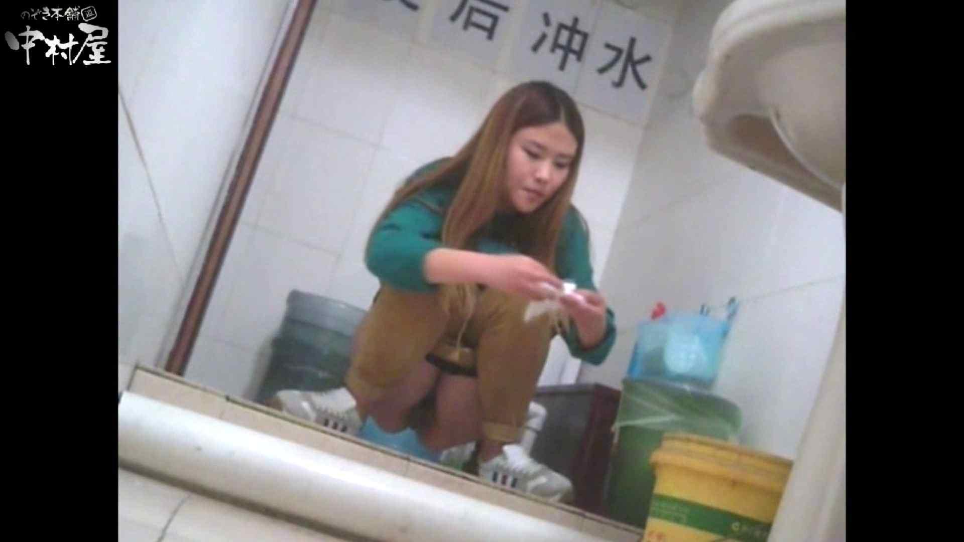李さんの盗撮日記 Vol.15 超エロギャル ヌード画像 51枚 43