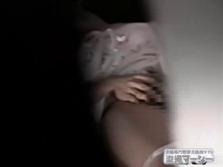 覗いてビックリvol.3 彼女の部屋編参 バイブ エロ画像 103枚 46