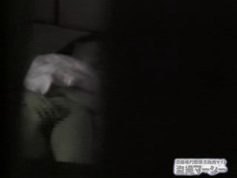 覗いてビックリvol.3 彼女の部屋編参 性欲 エロ無料画像 103枚 62