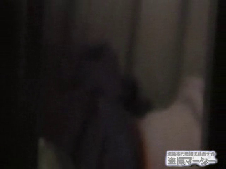 覗いてビックリvol.3 彼女の部屋編参 ローター 戯れ無修正画像 103枚 89