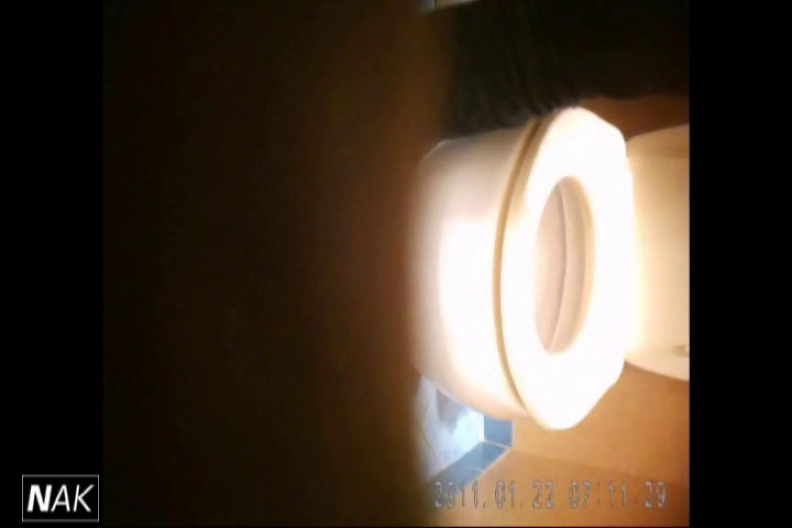 せん八さんの厠観察日記!2点監視カメラ 高画質5000K vol.10 超エロお姉さん われめAV動画紹介 86枚 8