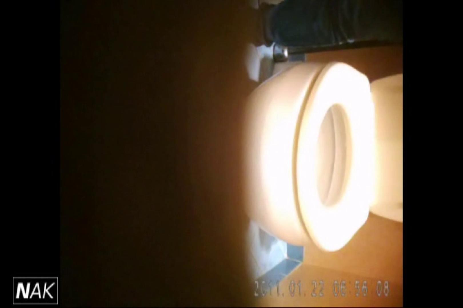 せん八さんの厠観察日記!2点監視カメラ 高画質5000K vol.10 厠 | 黄金水  86枚 26