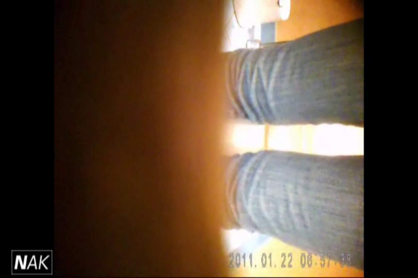 せん八さんの厠観察日記!2点監視カメラ 高画質5000K vol.10 綺麗なOLたち AV無料動画キャプチャ 86枚 32