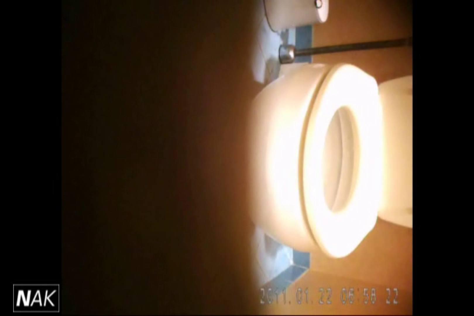 せん八さんの厠観察日記!2点監視カメラ 高画質5000K vol.10 高画質 ワレメ動画紹介 86枚 34