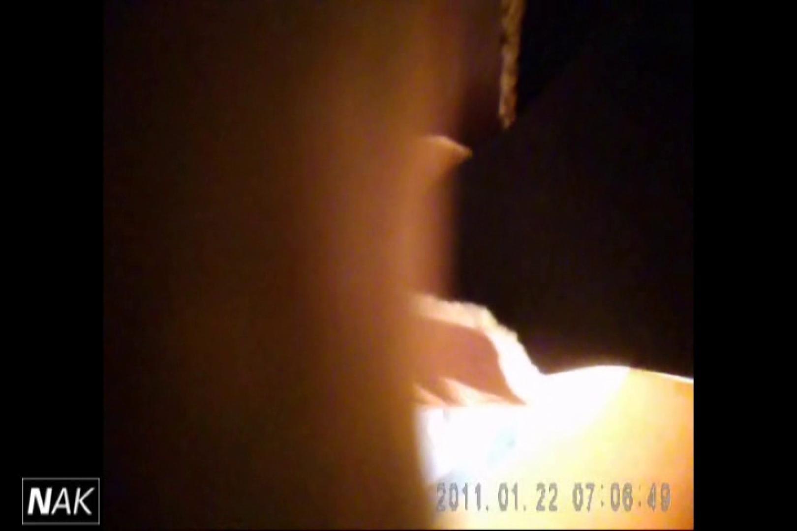 せん八さんの厠観察日記!2点監視カメラ 高画質5000K vol.10 綺麗なOLたち AV無料動画キャプチャ 86枚 57