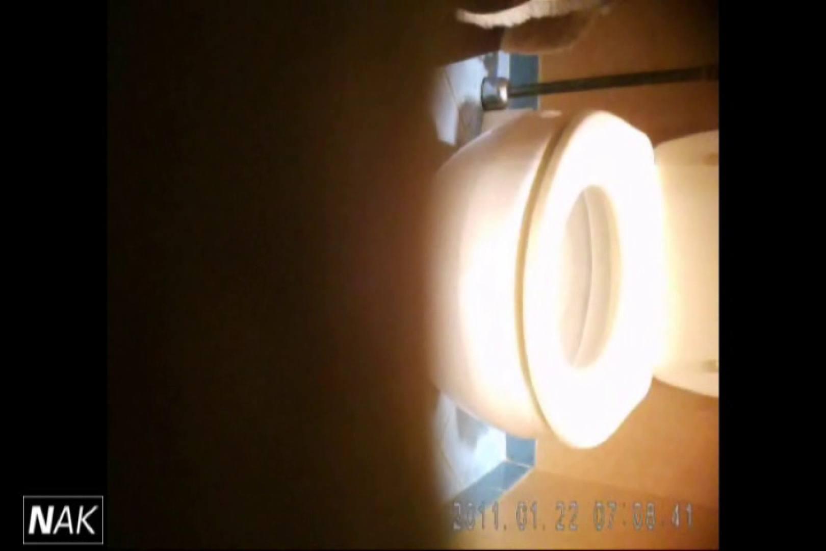 せん八さんの厠観察日記!2点監視カメラ 高画質5000K vol.10 高画質 ワレメ動画紹介 86枚 64