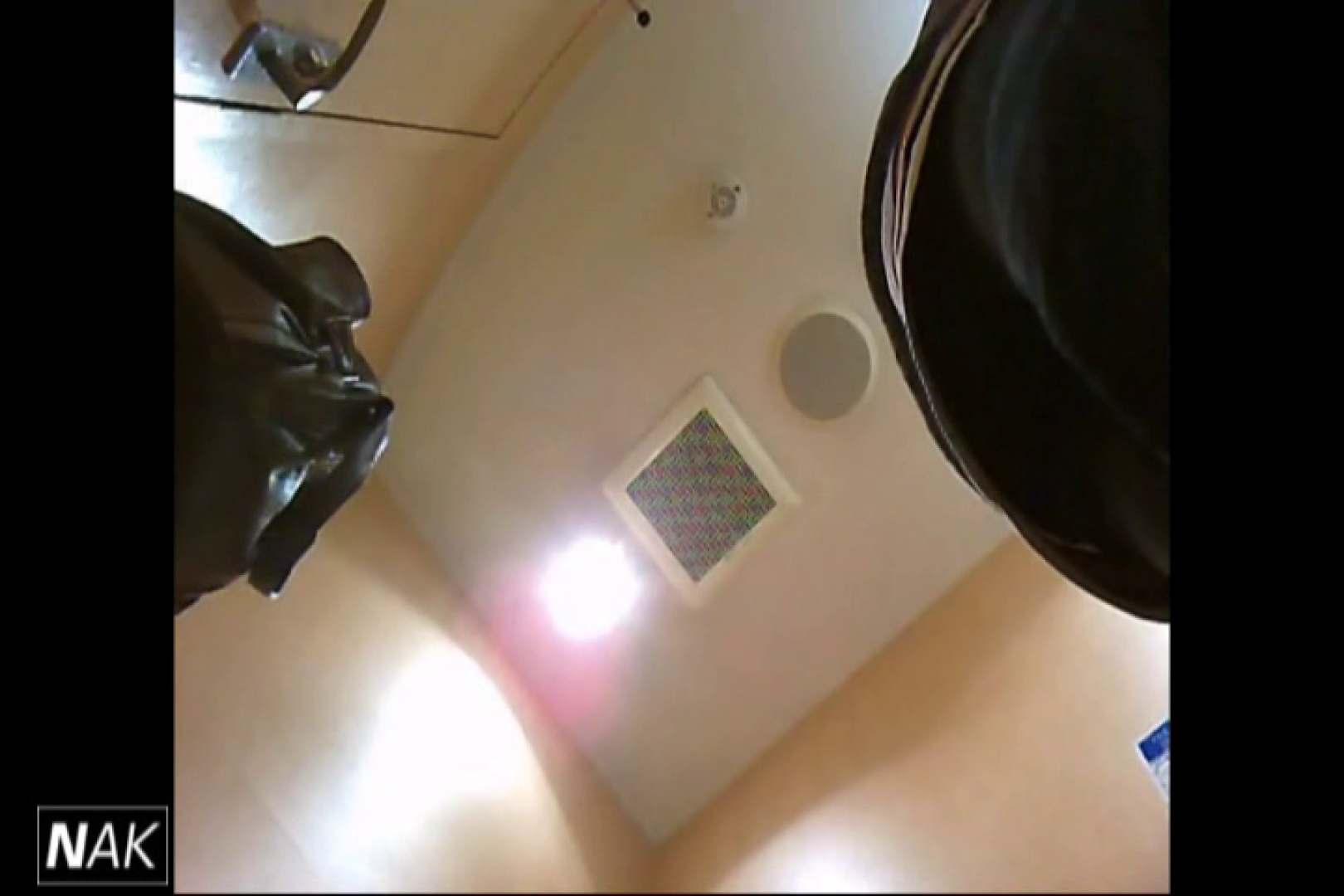 せん八さんの厠観察日記!2点監視カメラ 高画質5000K vol.10 綺麗なOLたち AV無料動画キャプチャ 86枚 72