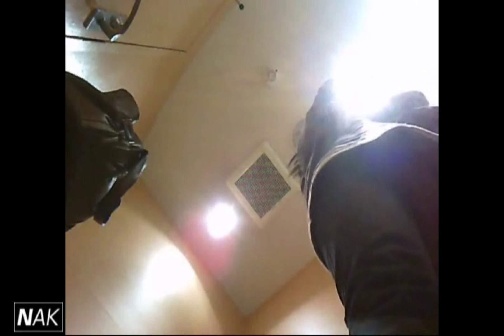 せん八さんの厠観察日記!2点監視カメラ 高画質5000K vol.10 綺麗なOLたち AV無料動画キャプチャ 86枚 77