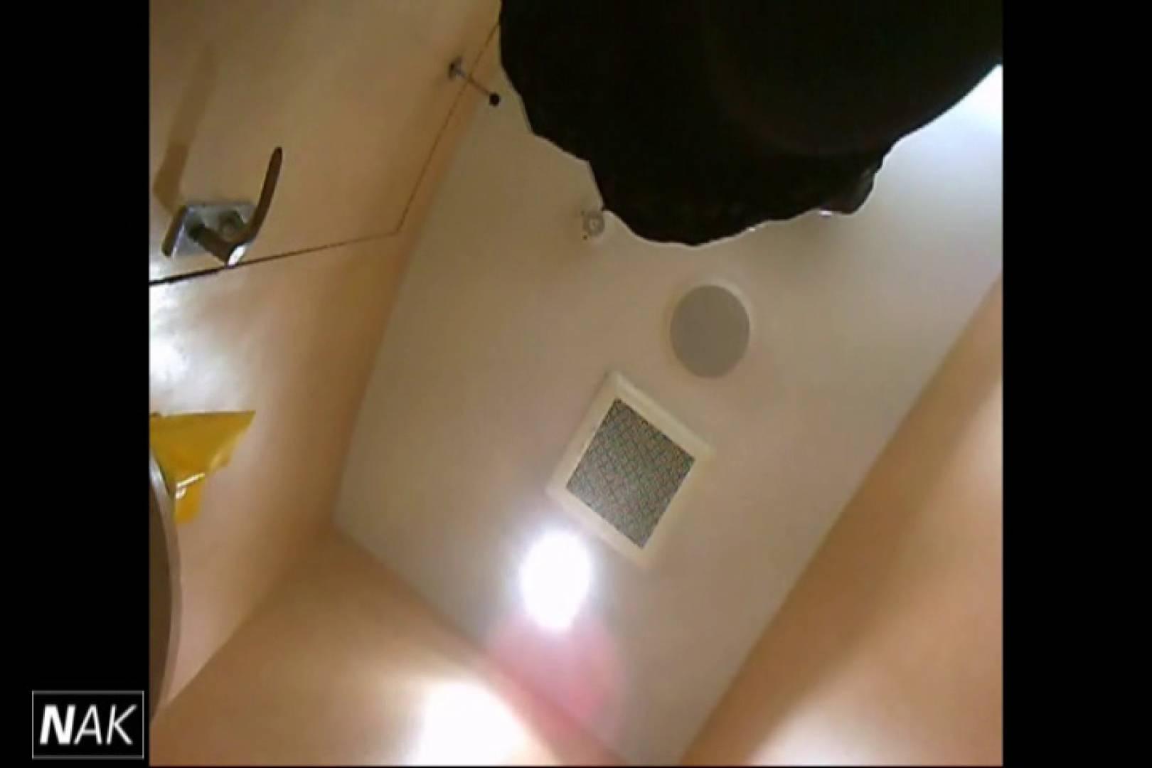 せん八さんの厠観察日記!2点監視カメラ 高画質5000K vol.21 超エロお姉さん | 綺麗なOLたち  72枚 21