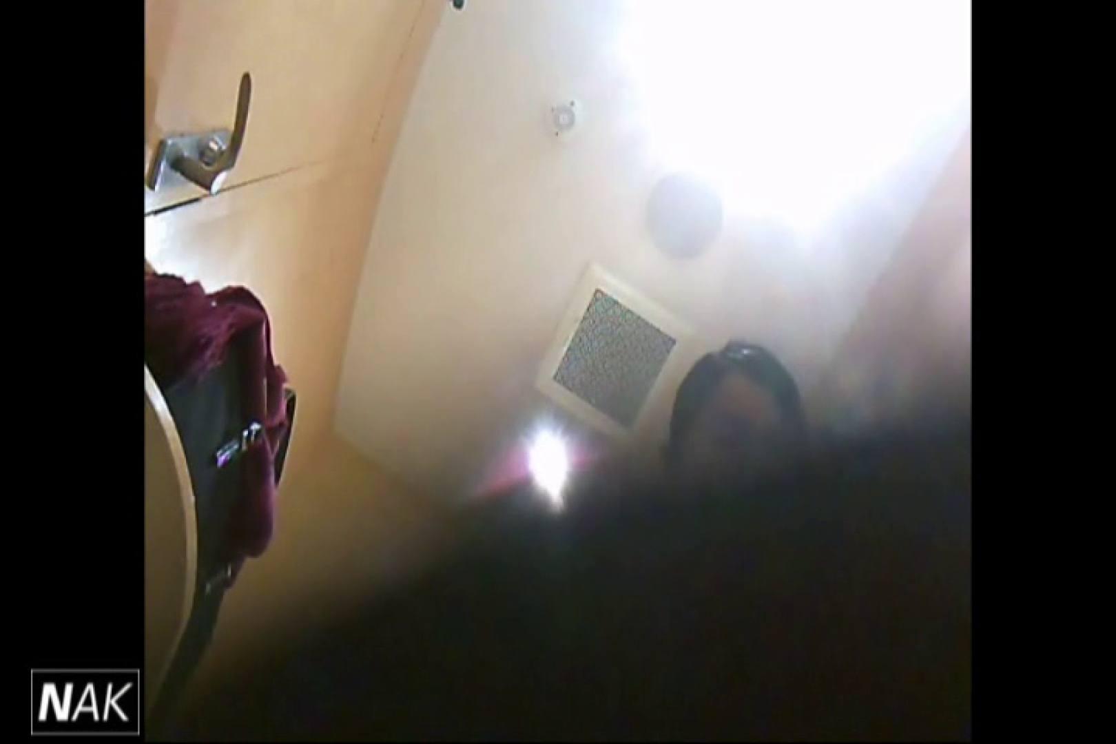 せん八さんの厠観察日記!2点監視カメラ 高画質5000K vol.21 超エロお姉さん | 綺麗なOLたち  72枚 36