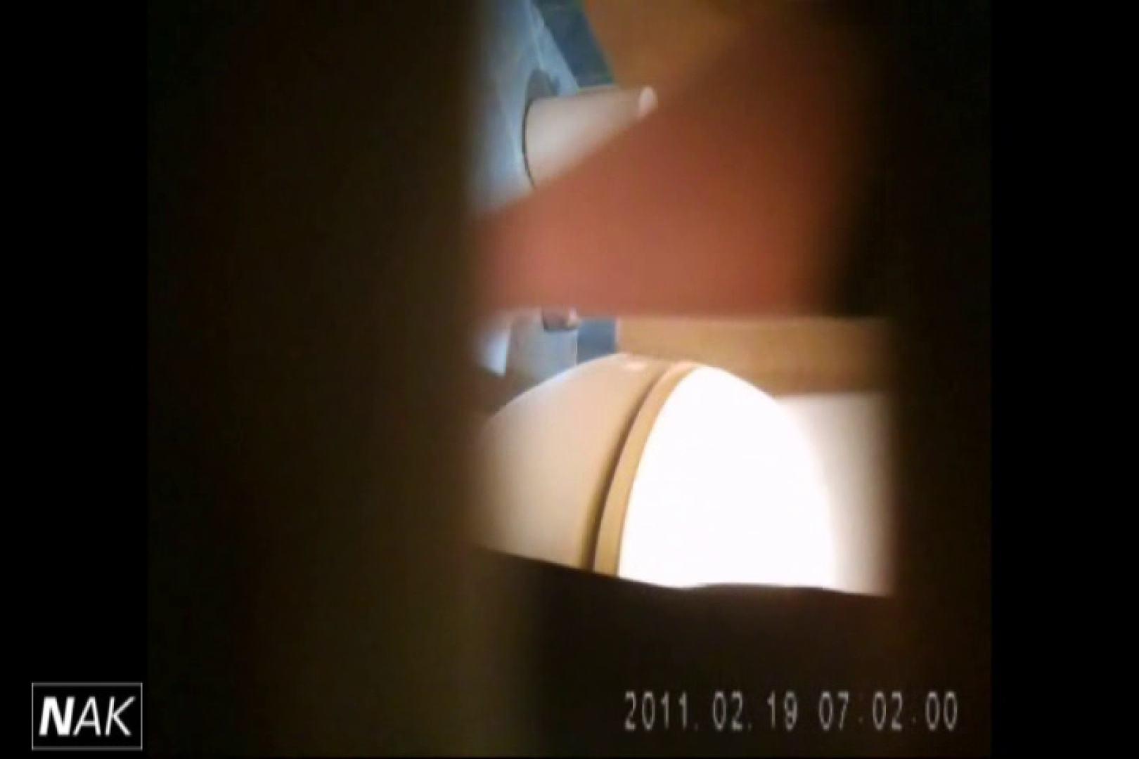せん八さんの厠観察日記!2点監視カメラ 高画質5000K vol.21 超エロお姉さん | 綺麗なOLたち  72枚 46